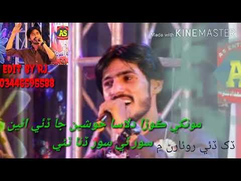 Sindhi status by Riaz Hussain Chandio.
