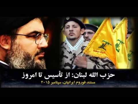 HASSAN DAIEE, فيلم « از سفرۀ مردم ايران »  ـ حسن داعي ؛