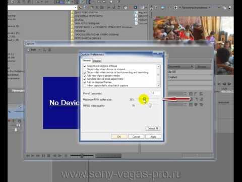как зациклить видео в sony vegas