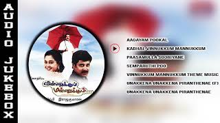 Vinnukum Mannukum | Vikram | Sarathkumar | Audio Jukebox