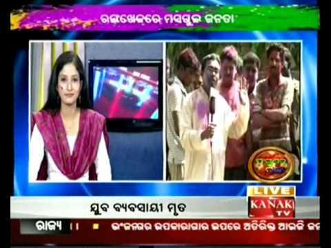Kanak TV Video: Balasore celebrates Colourful Holi
