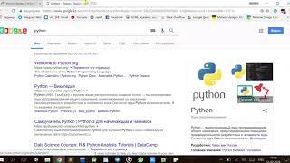 Основы программирования на Python. Урок 1. Установка Python и первая программа.