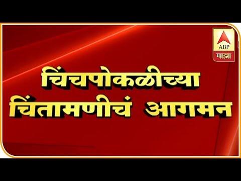 Mumbai | Chinchpokli | Chintamani Ganesh Welcome