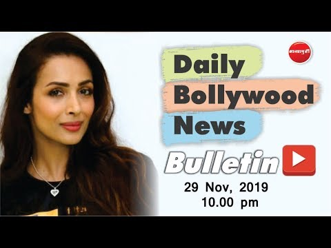 malaika-arora- -himanshi-khurana- -emraan-hashmi- -bollywood-news- -29-november-2019- -10:00-pm