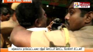 Sasikala Pushpa's Husband Wildly Thrashed by ADMK members | Polimer News(, 2016-12-28T10:36:25.000Z)