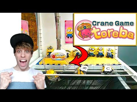 Lets Play Toreba the Online Japanese Crane Game! FIRST WINS EVER!