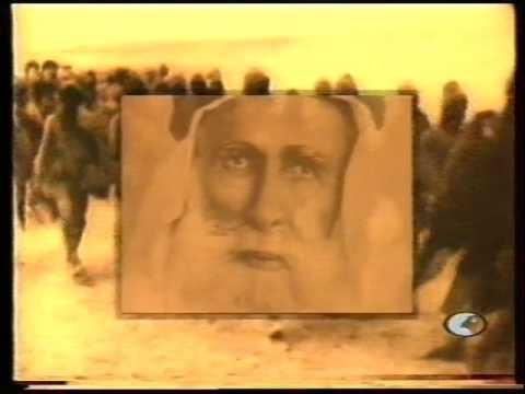 برنامج بين الزمنين - مذبحة قصر الرحاب thumbnail