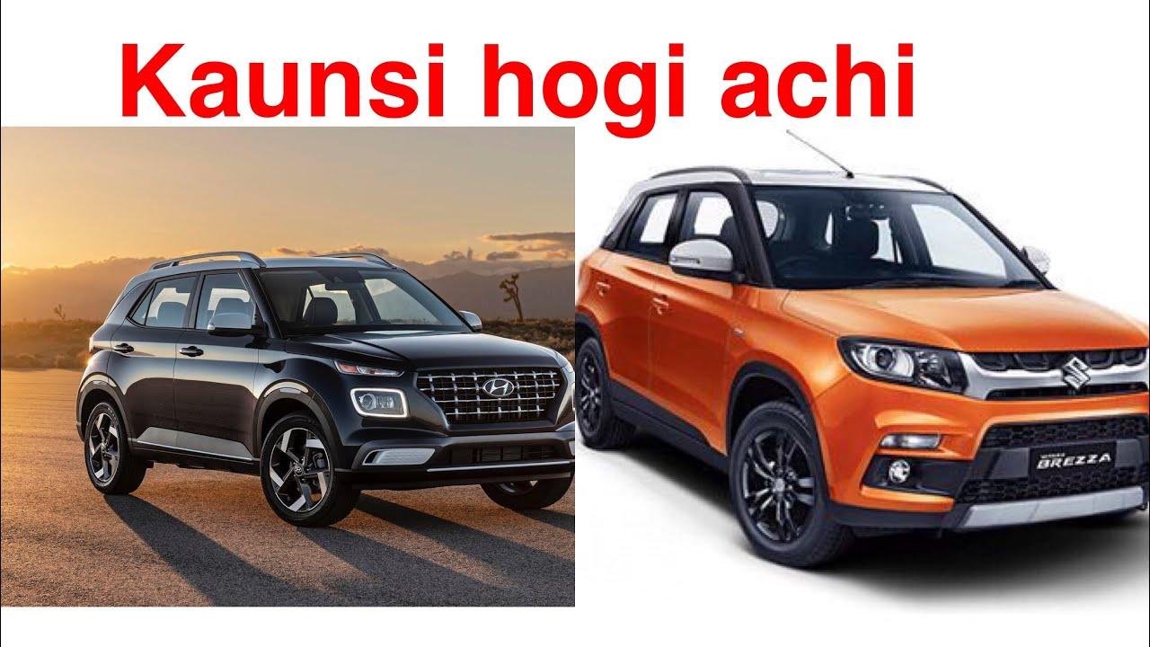 Hyundai Venue Vs Maruti Suzuki Brezza Quick Comparison Should U