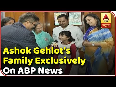 Ashok Gehlot's Family Exclusively On ABP News