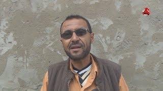مكتب شهداء وجرحى جبهة مريس يشكو إهمال الجانب الحكومي