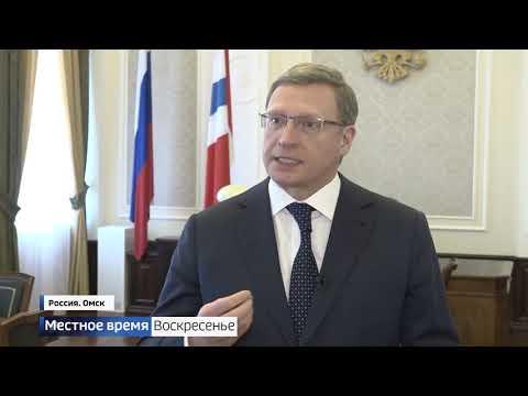 Как поручения президента Владимира Путина будут реализованы в Омской области