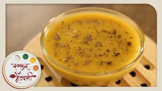 Mixed Vegetable Soup - Recipe By Archana - Quick & Healthy - Easy To Make Vegetarian Soup In Marathi