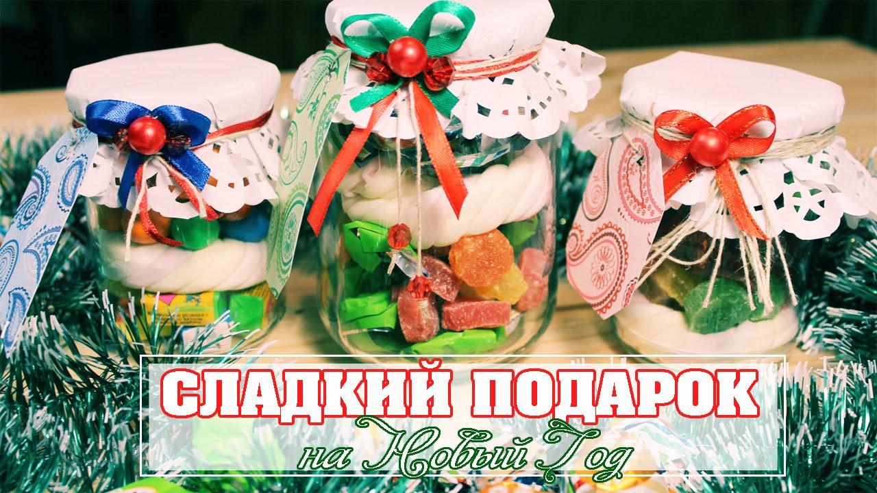 Баночку со сладостями своими руками