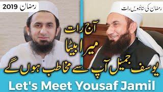Son of Tariq Jameel - Molana Yousaf on Tariq Jamil Official | Tariq Jameel Latest Bayan 01-06-2019