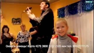 Аркадий Кобяков - Фонд, расследование, конференция