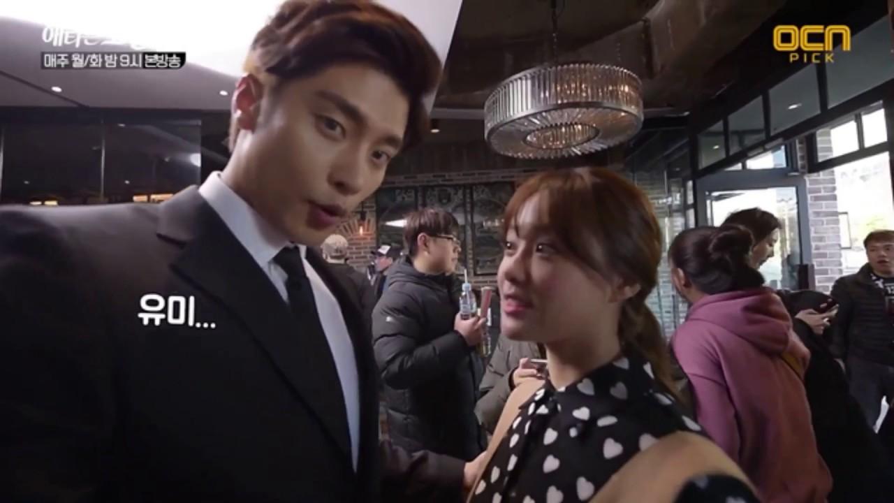 My Secret Romance 애타는로맨스 || Song Ji Eun 송지은 \u0026 Sung Hoon 성훈 Best Couple || Part 1/4