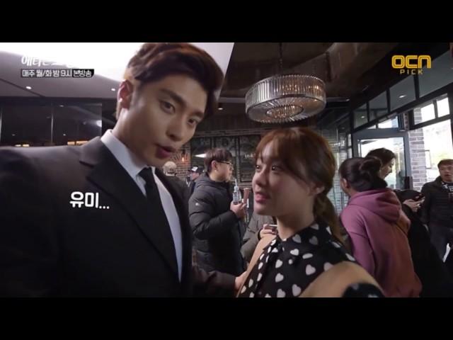 My Secret Romance 애타는로맨스    Song Ji Eun 송지은 & Sung Hoon 성훈 Best Couple    Part 1/4