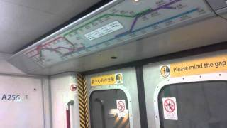 MTR港島線 A149-256 鰂魚涌-太古 行車錄音