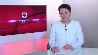 Новости спорта 24.03.2020