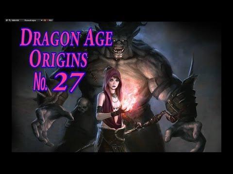 Dragon Age Origins s 27 Оборона Редклифа