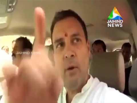 Modi Ji has destroyed the banking system : Rahul Gandhi on Cash Crush | 17.04.18 | Jaihind TV