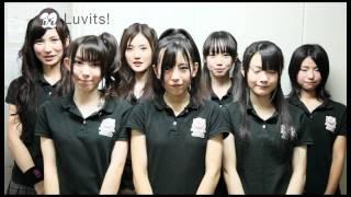 Luvits!(http://luvits.jp/): 8月7・8日に開催された『TOKYO IDOL FEST...