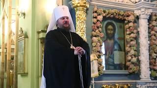 Слово митрополита Ферапонта в Неделю 27-ю по Пятидесятнице