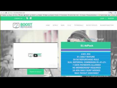 BoostRevShare Презентация и приглашение в рекламный проект Буст Инструкция по регистрации