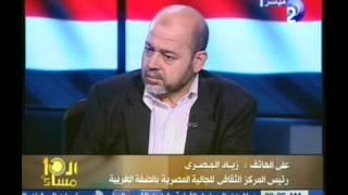 العاشرة مساءً مع الاعلامى وائل الابراشى 2/9/2013