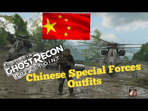 *Ghost Recon Breakpoint Chinese Special Forces Outfits  