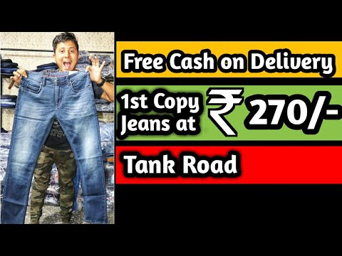Free Cash On Delivery Imported Jeans At 270/-Rs | Export Quality Denims Manufacturing | VANSHMJ