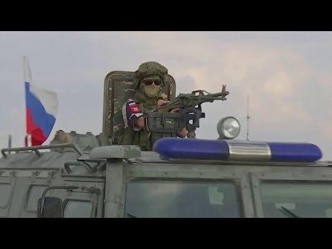 В Сирию прибыли Русские военные полицейские!