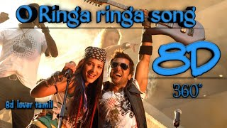 O Ringa ringa|7th sense|8d song|by 8d lover tamil