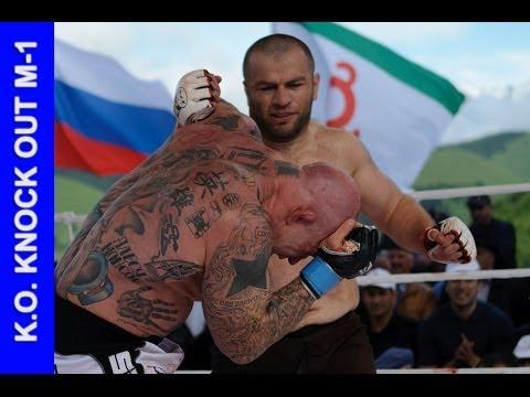 Магомед Маликов vs.