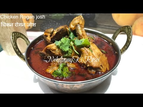 Chicken Rogan Josh How To Make Kashmiri Chicken Rogan Josh