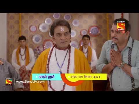 Shankar Jai Kishan 3 In 1- शंकर जय किशन 3 In 1 - Ep 10 - Coming Up Next