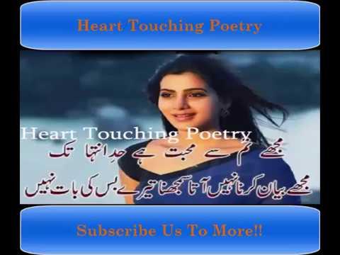 Urdu sad poetry heart touching|2 Line urdu sad shayari|Urdu Poetry|Urdu/Hindi|