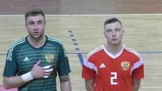 Босния и Герцеговина Россия 2 4 Квалификация ЧМ 2020 Основной раунд