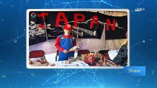 شير   السفير الياباني بالقاهرة يرتدي زي سوبر ماريو في مهرجان إيجي كون