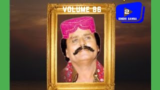 Jalal chandio volume 86