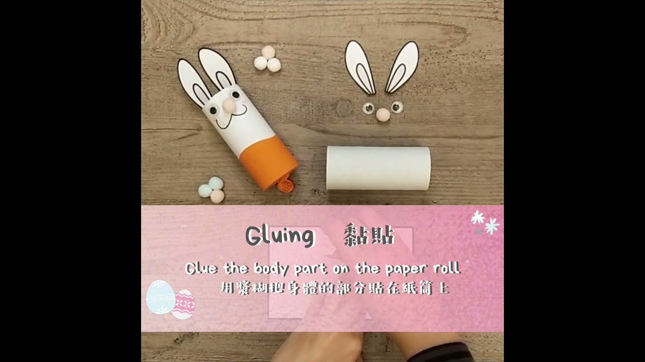 Easter Bunny Popper│Simple cute and FUN craft for Easter│Free Template included│