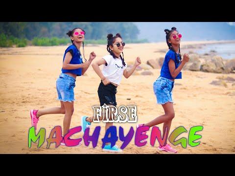 EMIWAY – FIRSE MACHAYENGE Dance Cover | SD King Choreography | 2020