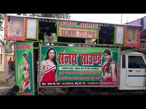 Naihara Me Rahi Ta Eyaar Mare Sarura Me Rahi Ta Bhatar Mare - Chitranjan Chitra - 2018