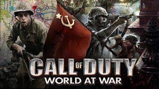 ЛУЧШАЯ ИГРА ПРО ВТОРУЮ МИРОВУЮ - CALL OF DUTY: WORLD AT WAR - 10 ЛЕТ СПУСТЯ