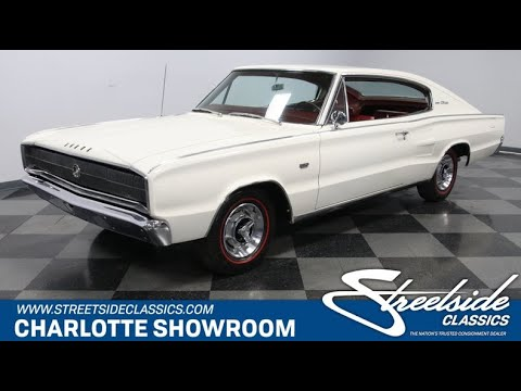 1966 Dodge Charger For Sale   5215 CHA