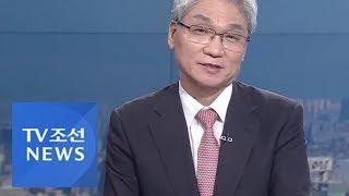한배 탄 김경수·송인배·백원우…운명은?