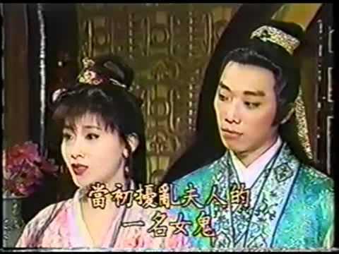 Tế Công (1995) lồng tiếng cũ 2 - crazy fan:holybachlinh - LinhAnTu.com