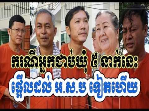 RFI Cambodia Hot News Today , Khmer News Today , Morning 30 04 2017 , Neary Khmer
