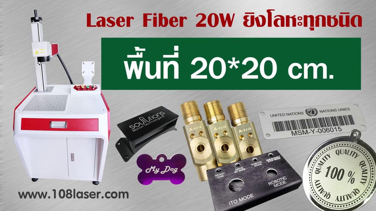 forum restaurare viziune laser
