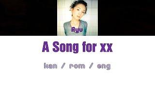 [浜崎あゆみ] Ayumi Hamasaki - A Song for ×× [Color Coded Lyrics/Kan/Rom/Eng]